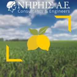 ΕΣΠΑ Αγροτικές Επιδοτήσεις: ΜΕΤΡΟ 4.2. 2: Μεταποίηση, εμπορία ή /και ανάπτυξη γεωργικών προϊόντων