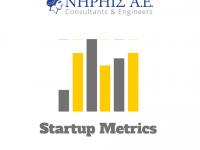 σημαντικοί οικονομικοί δείκτες για ένα Startup
