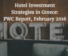 Ξενοδοχεία: Επενδυτικές στρατηγικές για τον Ξενοδοχειακό κλάδο στην Ελλάδα