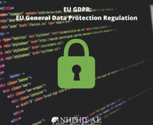 GDPR GAP Analysis: Τι είναι και τι περιλαμβάνει μια ανάλυση ελλείψεων στο πλαίσιο του GDPR