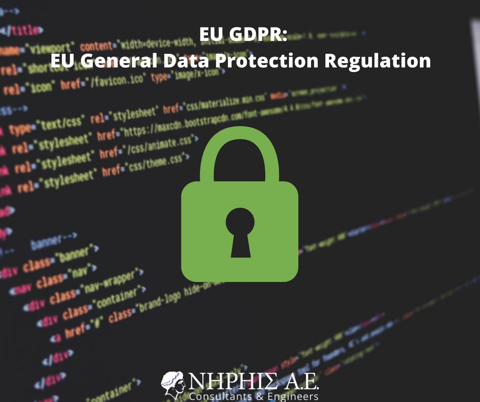 GDPR: 7 τρόποι να αποφύγετε μια παραβίαση δεδομένων
